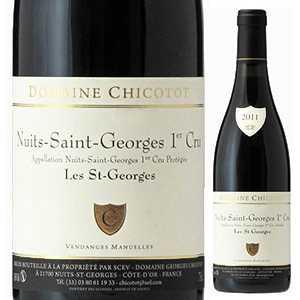 【6本〜送料無料】ニュイ サン ジョルジュ プルミエ クリュ レ サン ジョルジュ 2014 ドメーヌ ジョルジュ シコト 750ml [赤]Nuits-St-Georges 1er Cru Les Saint-Georges Domaine Georges Chicotot