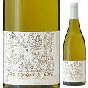 【6本〜送料無料】ブルゴーニュ アリゴテ 2015 ドメーヌ アンリ ノーダン フェラン 750ml [白]Bourgogne Aligot Domaine Henri Naudin Ferrand