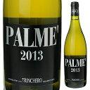 【6本〜送料無料】パルメ シャルドネ 2016 トリンケーロ 750ml [白]Palme' Chardonnay Trinchero [自然派]