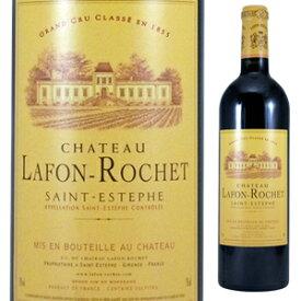 【送料無料】シャトー ラフォン ロシェ 1975 750ml [赤]Chateau Lafon-Rochet