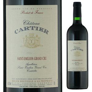【6本〜送料無料】シャトー カルティエ 2014 750ml [赤]Chateau Cartier Chateau Cartier