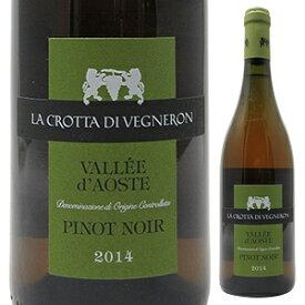 【6本〜送料無料】ピノ ノワール ヴィニフィカート イン ビアンコ 2020 ラ クロッタ ディ ヴィニュロン 750ml [白]Pinot Noir (Vinificato In Bianco) La Crotta Di Vigneron