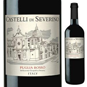 【6本〜送料無料】カステッリ ディ セヴェリーノ プーリア ロッソ 2016 テアヌム 750ml [赤]Castelli di Severino Puglia Rosso Teanum