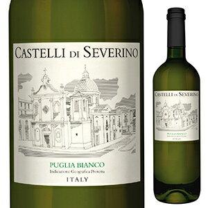 【6本〜送料無料】カステッリ ディ セヴェリーノ プーリア ビアンコ 2017 テアヌム 750ml [白]Castelli Di Severino Puglia Bianco Teanum