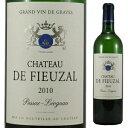 【6本〜送料無料】シャトー ド フューザル 1998 750ml [白]Chateau De Fieuzal