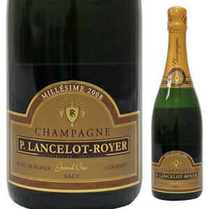 【6本〜送料無料】シャンパーニュ ブリュット ミレジメ 2009 ランスロ ロワイエ 750ml [発泡白]Champagne Brut Mill sim Lancelot Royer