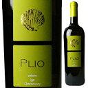 【6本〜送料無料】プリオ シャルドネ サレント ビアンコ 2018 サンピエトラーナ 750ml [白]Plio' Chardonnay Salento …