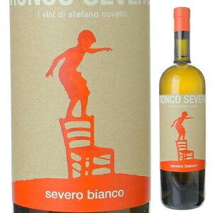 【6本〜送料無料】セヴェロ ビアンコ 2008 ロンコ セヴェロ 750ml [白]Severo Bianco Ronco Severo