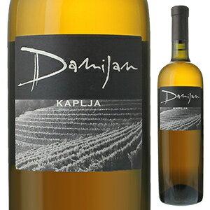 【6本〜送料無料】カプリャ 2012 ダミアン ポドヴェルシッチ 750ml [白]Kaplja Damijan Podversic
