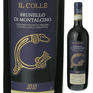 【6本〜送料無料】ブルネッロ ディ モンタルチーノ 2010 イル コッレ 750ml [赤]Brunello di Montalcino Il Colle [自然派][ブルネロ]