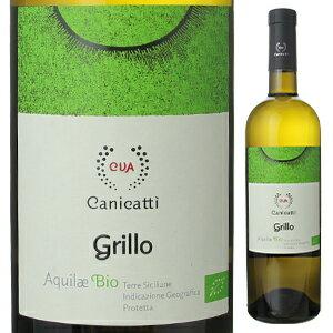 【6本〜送料無料】アクイレ グリッロ ビオ 2016 カニカッティ 750ml [白]Aquilae Grillo Bio CVA Canicatti