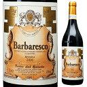 【6本〜送料無料】バルバレスコ リゼルヴァ 2011 テッレ デル バローロ 750ml [赤]Barbaresco Riserva Cantina Terre Del Barolo