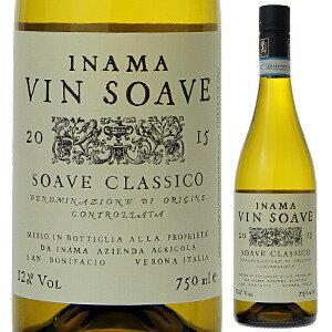 【6本〜送料無料】ヴィン ソアーヴェ ソアーヴェ クラシコ 2015 イナマ 750ml [白]Vin Soave Soave Classico Inama [スクリューキャップ][ソアヴェ]