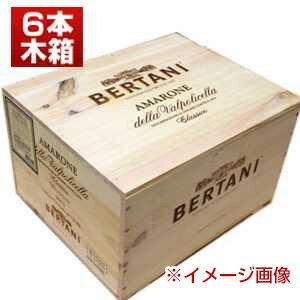 ワイン木箱(6本用)