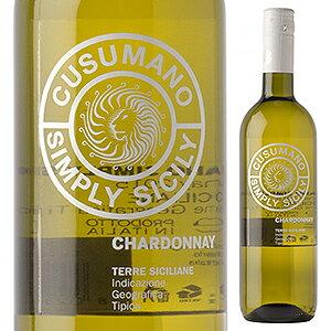 【6本〜送料無料】シャルドネ 2017 クズマーノ 750ml [白]Chardonnay Cusumano [スクリューキャップ]