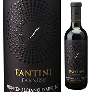 【6本〜送料無料】 [375ml]ファンティーニ モンテプルチアーノ ダブルッツォ 2015 ファルネーゼ [ハーフボトル][赤]Fantini Montepulciano D'abruzzo Farnese