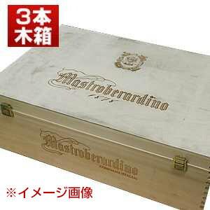 ワイン木箱(3本用)
