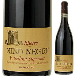 【6本〜送料無料】ニーノ ネグリ リゼルヴァ ヴァルテッリーナ スペリオーレ 2011 750ml [赤]Nino Negri Riserva Valtellina Superiore Nino Negri [バイオーダー]