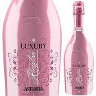 【6本〜送料無料】ラグジュアリー ブリュット ロゼ NV アストリア 750ml [発泡ロゼ]Luxury Brut Rose Astoria