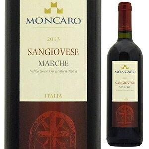 【6本〜送料無料】マルケ サンジョベーゼ 2016 モンカロ 750ml [赤]Marche Sangiovese Moncaro