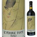 【6本〜送料無料】レ ペルゴーレ トルテ 2013 モンテヴェルティーネ 750ml [赤]Le Pergole Torte Montevertine [モン…