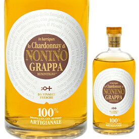 【6本〜送料無料】グラッパ モノヴィティーニョ シャルドネ バリック NV ノニーノ 2000ml [グラッパ]Grappa Monovitigno Lo Chardonnay Barriques Nonino