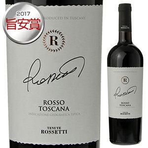 【6本〜送料無料】ロッソ トスカーナ 2016 テヌーテ ロセッティ 750ml [赤]Rosso Toscana Tenute Rossetti [旨安賞2017]