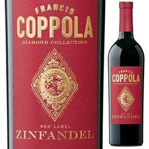【6本〜送料無料】ダイヤモンド コレクション ジンファンデル 2016 フランシス フォード コッポラ ワイナリー 750ml [赤]Diamond Collection Zinfandel Francis Ford Coppola Winery
