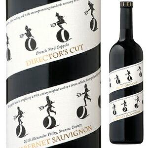 【6本〜送料無料】ディレクターズ カット カベルネ ソーヴィニョン アレキサンダー ヴァレー 2015 フランシス フォード コッポラ ワイナリー 750ml [赤]Director's Cut Cabernet Sauvignon Francis Ford Coppola Winery