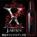 [10月中旬入荷予定][木箱入り]X JAPAN Live 2018 〜紅に染まった夜〜限定オリジナルグッズ付ワインセット「Y by Yoshi…