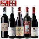 【送料無料】英国ワイン誌の権威『デカンター』で偉大な評価!ヴェネト、トスカーナ、シチリア凄腕生産者の赤ワインを…