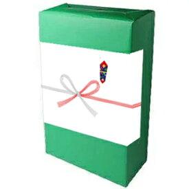 [ラッピング] ギフト2本箱 包装紙「緑」+熨斗 (熨斗は備考欄でご指示ください)