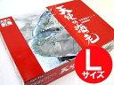 【送料無料】天使の海老 [Lサイズ] 箱入り 約1kg [冷凍便のみ][同梱不可商品]【北海道・沖縄・離島は追加送料がかかり…