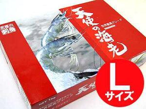 【送料無料】天使の海老 [Lサイズ] 箱入り 約1kg [冷凍食品][同梱不可商品]【北海道・沖縄・離島は追加送料がかかります】