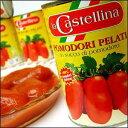 【24個〜送料無料】[6月21日以降発送予定]ホールトマト缶 400g(固形量240g) ラ・カステッリーナ