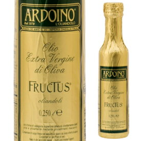 アルドイノ エキストラヴァージン オリーブオイル フルクトゥス 250ml