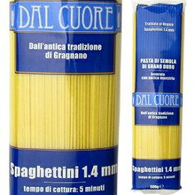 スパゲッティーニ (1.4mm) 500g ダル クオーレ