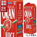 【送料無料】ブラッドオレンジジュース (タロッコジュース) 1L×6本セット オランフリーゼル[冷凍便のみ]【北海道・…