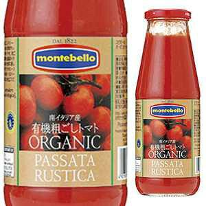 有機粗ごしトマトソース オーガニック パッサータ・ルスティカ 700g モンテベッロ (スピガドーロ)