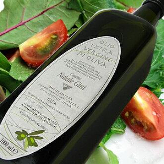 Natalesini 特级初榨橄榄油 1000 毫升 (924 g)