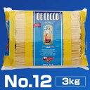 No.12 スパゲッティ (1.9mm) 3kg ディチェコ (DE CECCO)