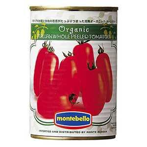 有機ホールトマト缶 400g モンテベッロ (スピガドーロ)