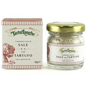黒トリュフ塩 30g タルトゥフランゲ