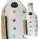 [11月中旬入荷予定]ムラリア ノヴェッロ エキストラヴァージン オイル 2017 陶器ボトル 化粧箱入(ノンフィルター) 5…