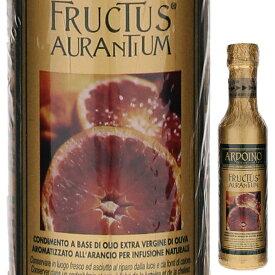 アルドイノ エキストラヴァージン オリーブオイル フルクトゥス ブラッドオレンジ風味 250ml