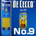 No.9 カペッリーニ(0.9mm) 500g ディチェコ(DE CECCO)