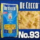 No.93 ファルファッレ 500g ディチェコ(DE CECCO) s