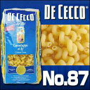 No.87 カヴァタッピ 500g ディチェコ(DE CECCO) s