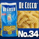 No.34 フジッリ 500g ディチェコ(DE CECCO) s
