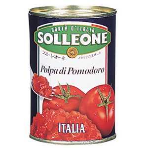 ダイスカットトマト缶 400g ソルレオーネ